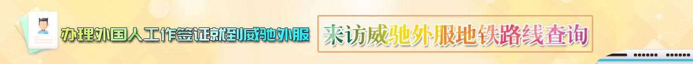 郑州外资企业服务中心地铁路线查询